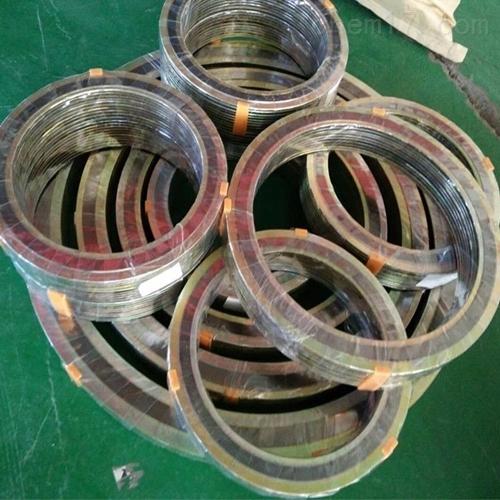 安徽厂家定做不锈钢201金属缠绕垫片单价