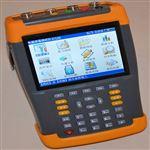 HDGC3531手持式三相电能质量分析仪