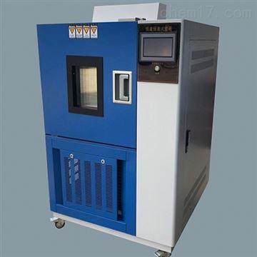 GB/T2812-2006安全帽高低溫預處理箱