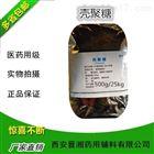 乳膏基质 /25kg包装乳膏基质 基础乳膏 水包油