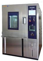 ZT-CTH-408L-G高低溫環境試驗箱