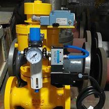 QDQ421F-DN25液化气紧急切断阀QDQ421F