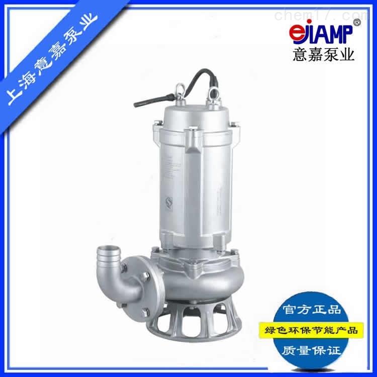 WQRP热水型不锈钢无堵塞排污泵