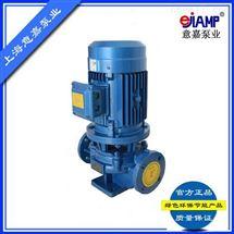 IRG40-160IAIRG立式管道离心泵