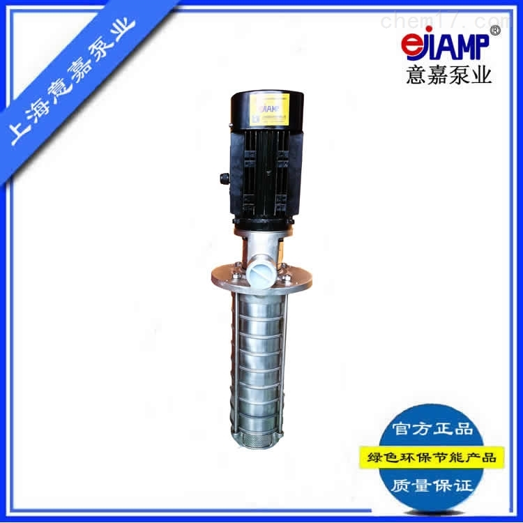 浸入式不锈钢多级离心泵