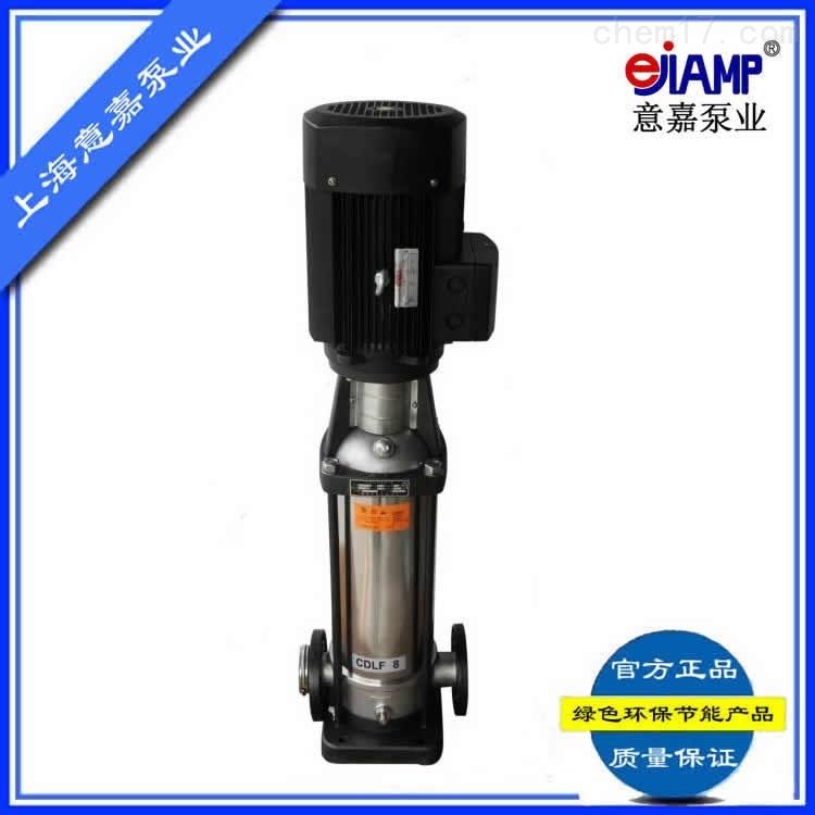 CDLF不锈钢轻型立式多级泵