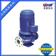 立式管道离心泵,不锈钢管道泵