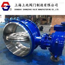 D363H-25CD363H-DN200焊接式硬密封蝶阀