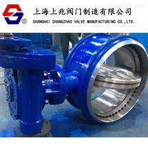 D363H-16C热水用对焊式硬密封蝶阀