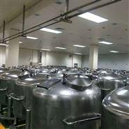 处理不锈钢316材质1立方移动储罐