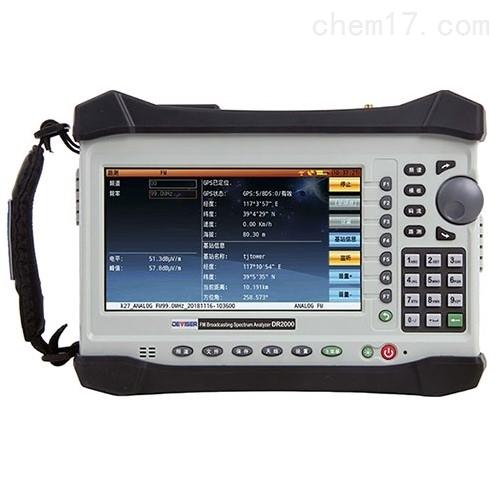 德力FM广播频谱分析仪