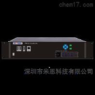 黑广播的克星——FM信号监测系统
