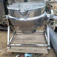 供应二手单层夹层锅