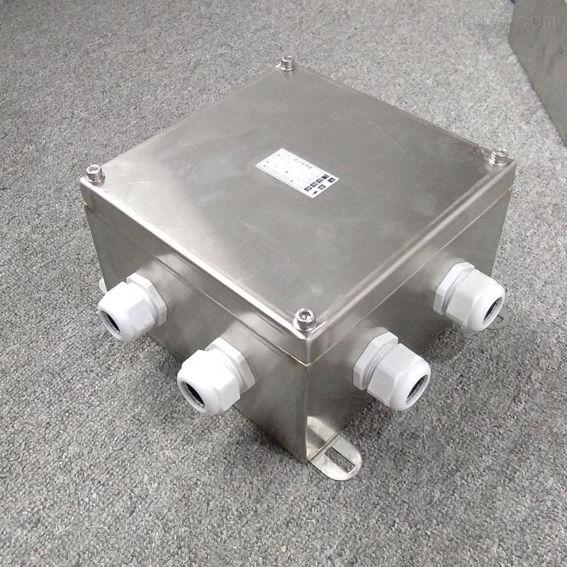 FZC-G-A2D2K1G现场按钮箱不锈钢三防箱