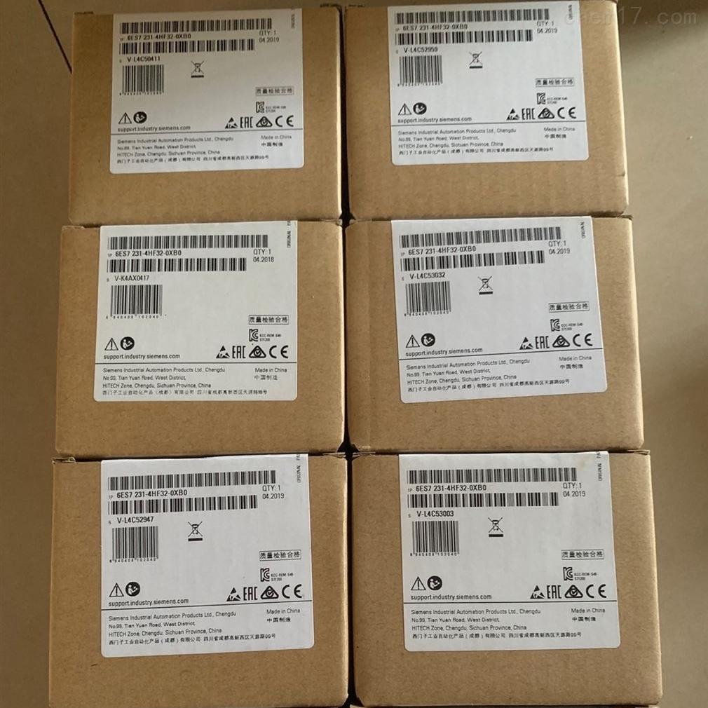 安阳西门子S7-1200CPU模块代理商