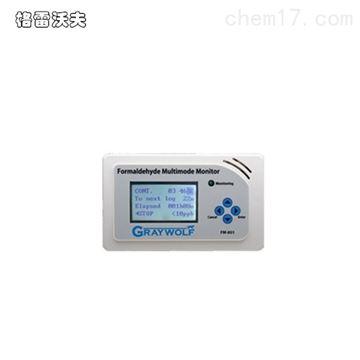 FM801格雷沃夫室内甲醛检测仪