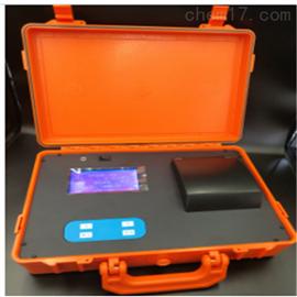 LB-DZ-3Y新国标便携式泳池检测仪