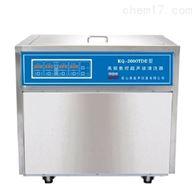 KQ-2000TDE昆山舒美超聲波清洗器