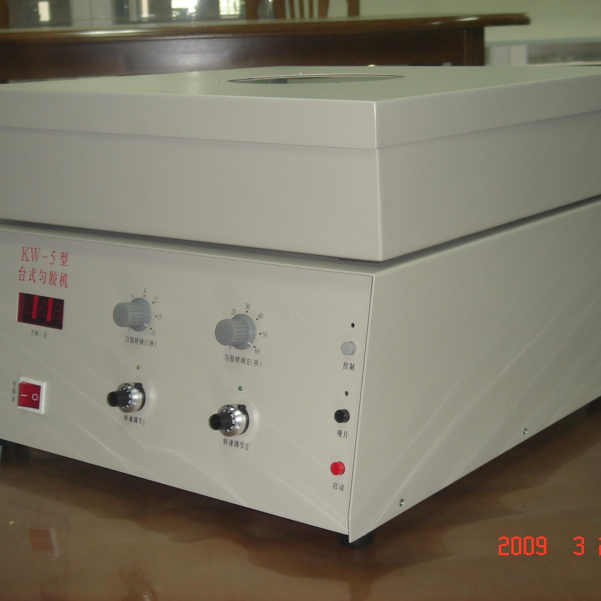新型实验室匀胶机