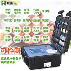HM-SYJC恒美肉类食品药残检测仪