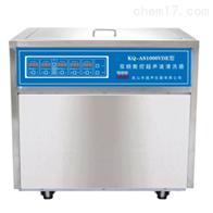 KQ-1500VDE昆山舒美超声波清洗器(双频)