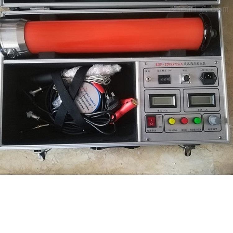 承装修试120KV直流高压发生器现货供应