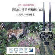 BOTE(博特)4GGPS定位红外监测相机