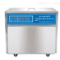 KQ-2000VDE昆山舒美超声波清洗器(双频)