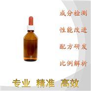 沉香精油成分分析配方剖析