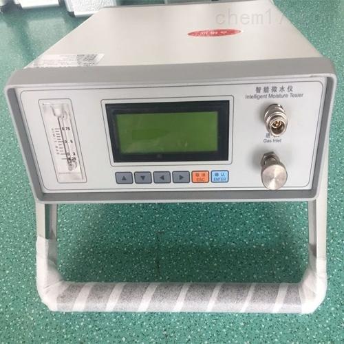 高效微水检测仪正品低价