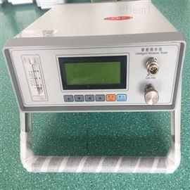 江苏智能微水仪资质设备