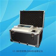 LY-3BX便携式BOD快速测定仪