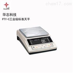 华志PTY-C5200自动双量程标准型天平