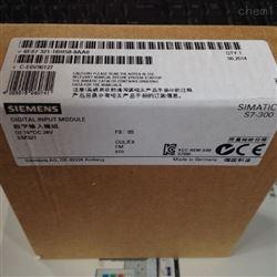 云浮西门子S7-300PLC模块代理商