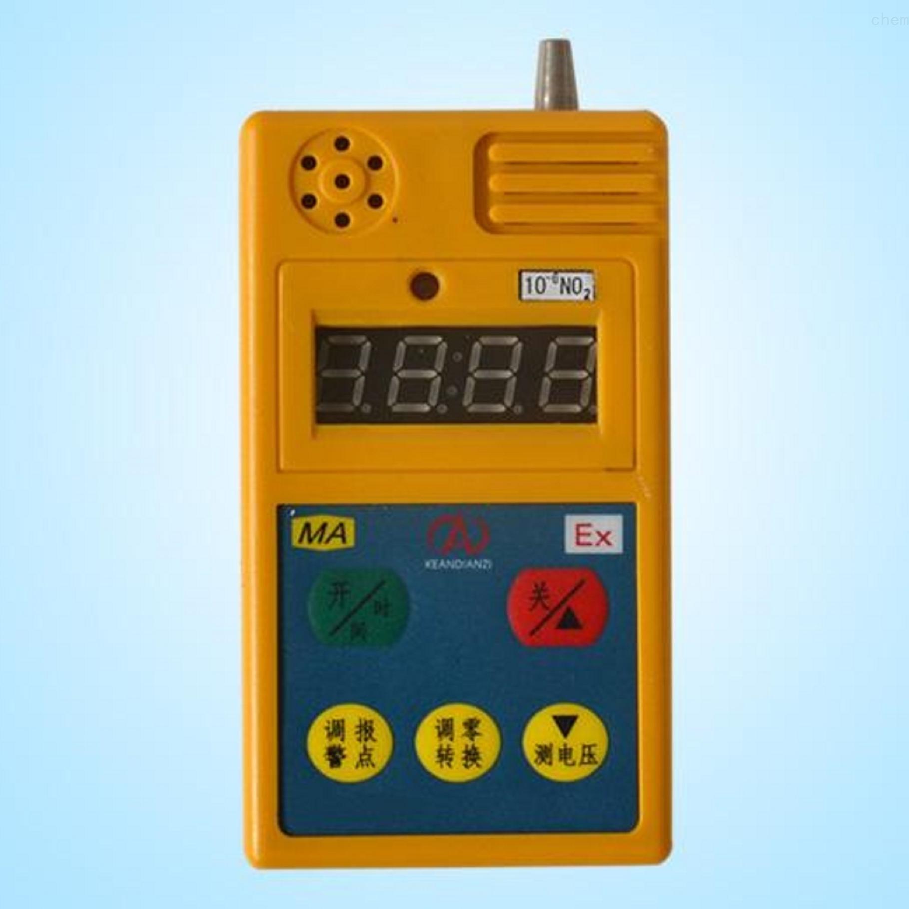 新型矿用二氧化氮测定器