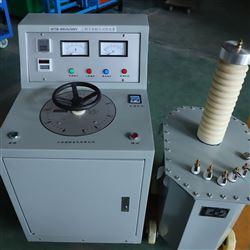 承装修试资质工频耐压试验装置价格|报价