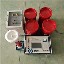 GSJX电力试验串联谐振试验装置