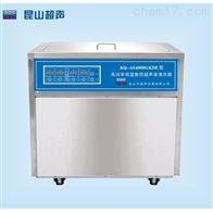 KQ-AS4000GKDE昆山舒美恒温超声波清洗器