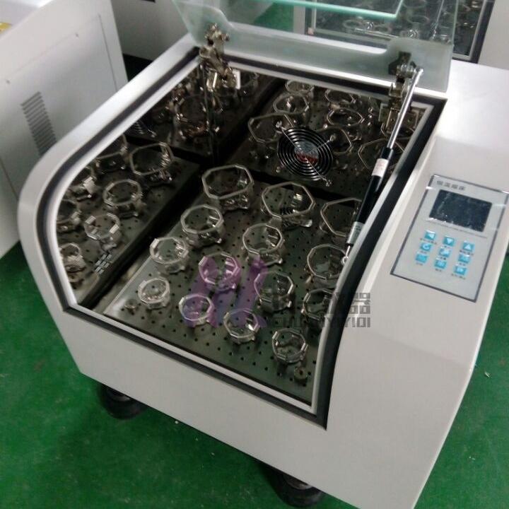 南京双层低温摇床NS-2102C智能恒温培养摇床