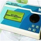 北京食用油檢測儀