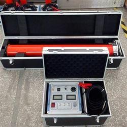 直流高压发生器-承装修五级设备