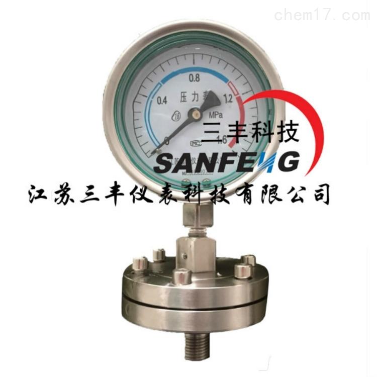 软管连接法兰隔膜压力表