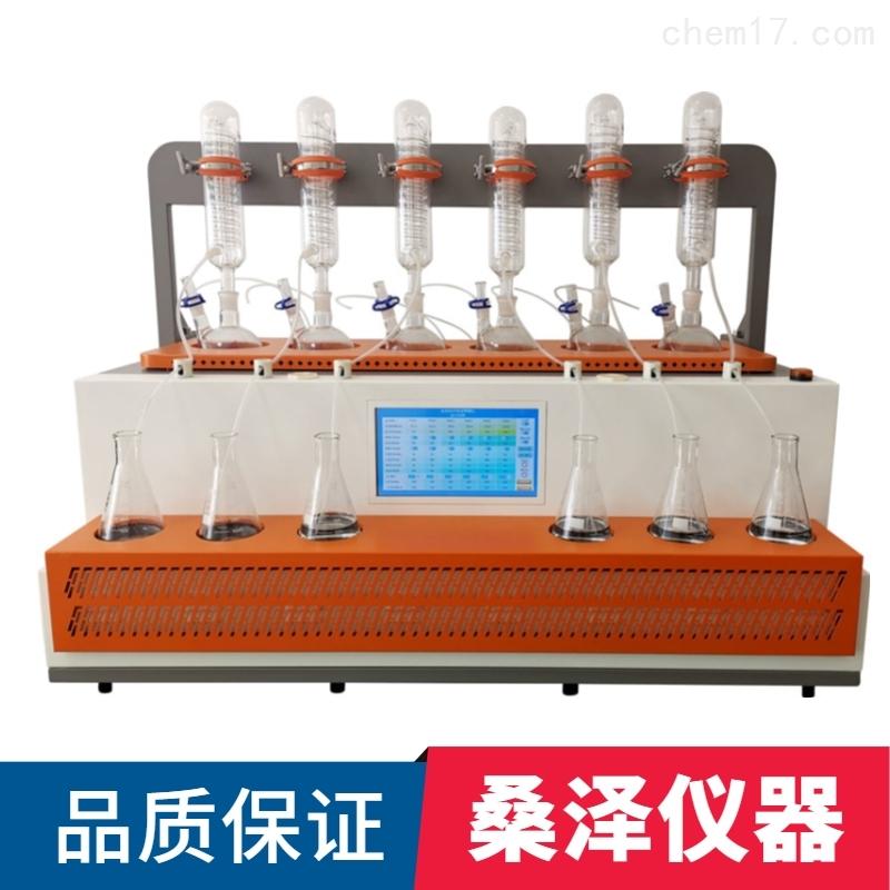 全自动多用途蒸馏仪