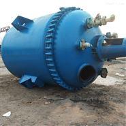 高價回收蒸汽反應釜