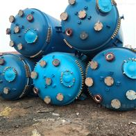 现金回收2吨搪瓷反应釜