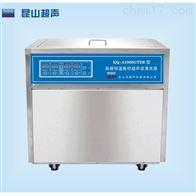KQ-A1000GTDE昆山舒美恒温超声波清洗器(高频)
