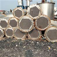 大量回收列管冷凝器