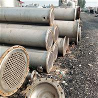 高价回收不锈钢冷凝器