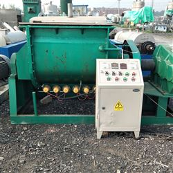 高价回收50升实验型捏合机