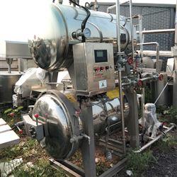 大量回收电加热杀菌锅